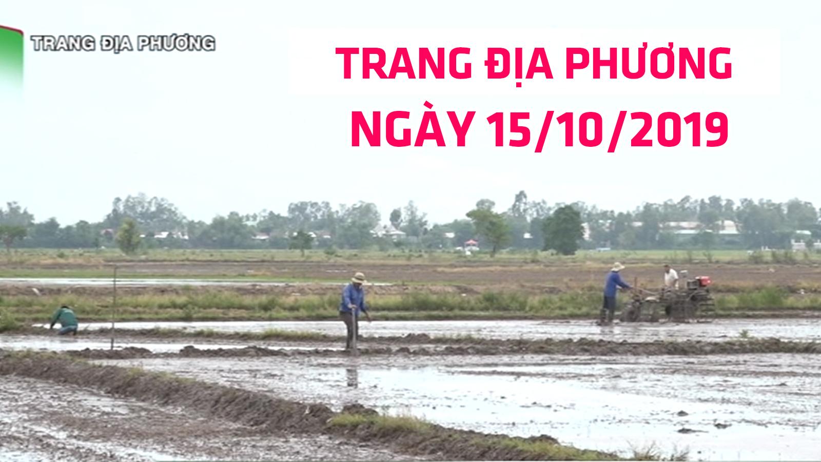 Trang tin địa phương - 15/10/2019 - Huyện Hồng Ngự