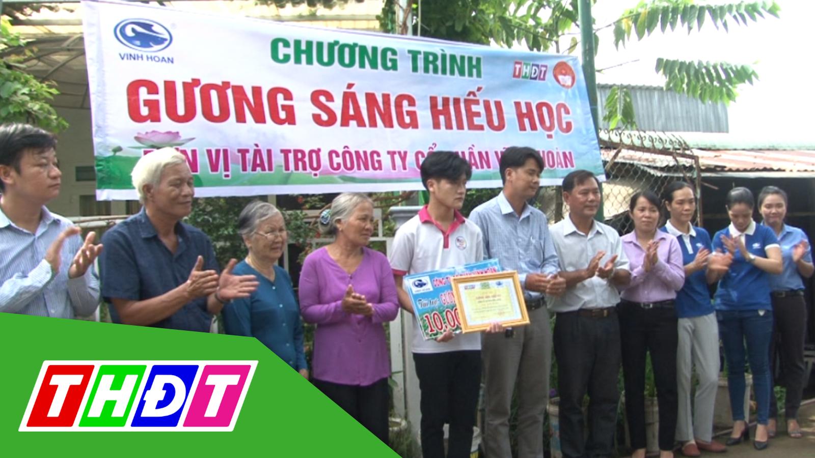 Gương sáng hiếu học - 30/6/2020: Em Đặng Văn Quốc Huy