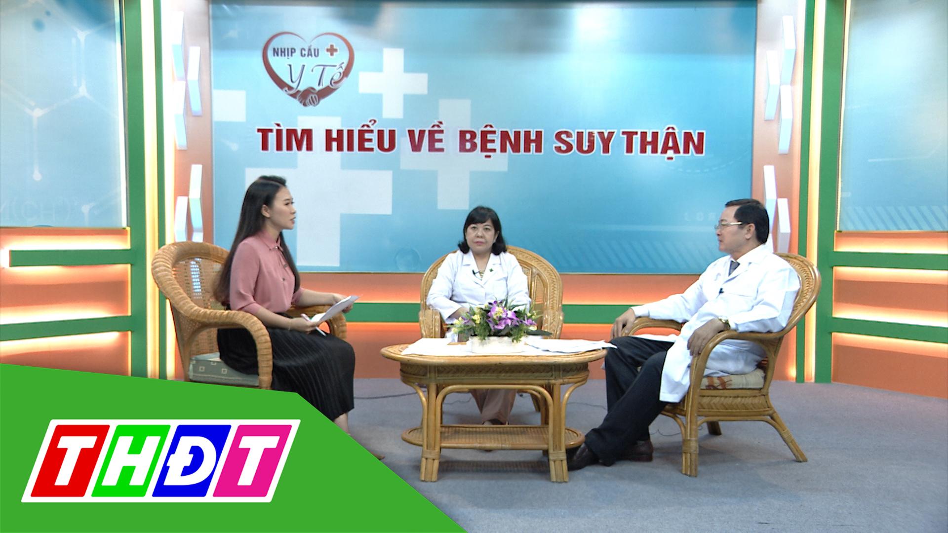 Nhịp cầu y tế - 14/10/2020 - Chăm sóc mắt, phòng chống mù lòa