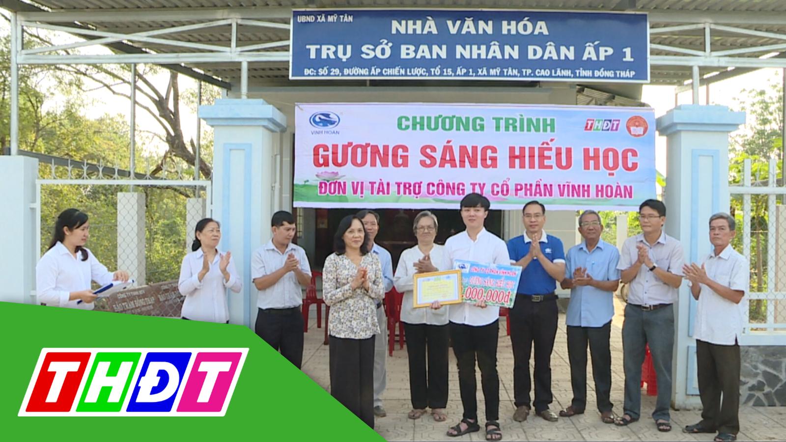 Gương sáng hiếu học - 06/4/2021: Sinh viên Mai Hải Bình
