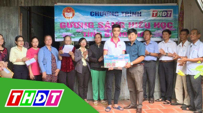 Gương sáng hiếu học - 20/8/2019: Sinh viên Nguyễn Thành Đạt
