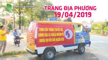 Trang tin địa phương - Thứ Sáu, 19/04/2019 - Huyện Thanh Bình