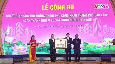 Lễ công bố TP Cao Lãnh hoàn thành nhiệm vụ xây dựng Nông thôn mới và Khai mạc Những ngày văn hóa Cao Lãnh - Hội An 2020