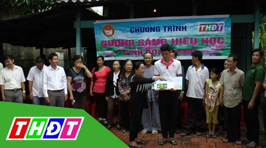 Gương sáng hiếu học - 16/7/2019: Em Lê Hữu Lợi